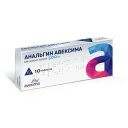 Анальгин Авексима, 500 мг, таблетки, 10 шт.