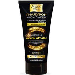 Золотой шелк Бальзам-кондиционер Nutrition гиалурон+коллаген, бальзам для волос, 170 мл, 1 шт.