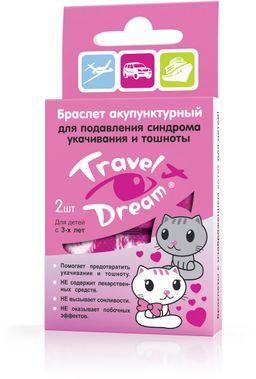Браслет акупунктурный Трэвел Дрим, для девочек (с изображением кошки), 2 шт.