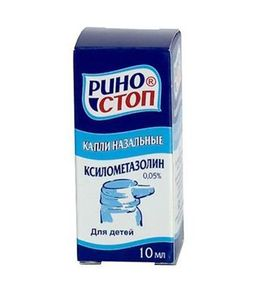 Риностоп, 0.05%, капли назальные, 10 мл, 1 шт.