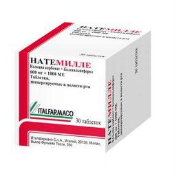 Натемилле, 600 мг+1000 МЕ, таблетки, диспергируемые в полости рта, 30 шт.