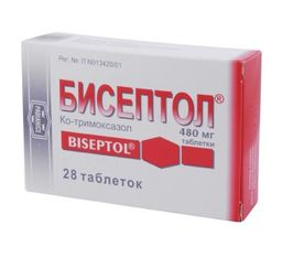 Бисептол, 480 мг, таблетки, 28 шт.