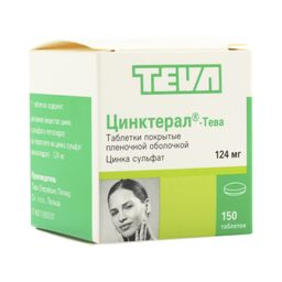 Цинктерал, 124 мг, таблетки, покрытые пленочной оболочкой, 150 шт.