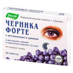 Черника-форте с витаминами и цинком, 0.25 г, таблетки, покрытые оболочкой, 50 шт.