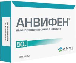 Анвифен, 50 мг, капсулы, 20 шт.