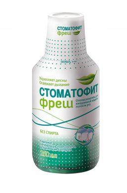 Стоматофит Фреш, с фтором, жидкость для местного применения, 250 мл, 1 шт.