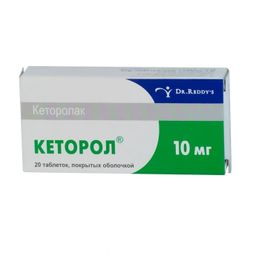 Кеторол, 10 мг, таблетки, покрытые пленочной оболочкой, 20 шт.