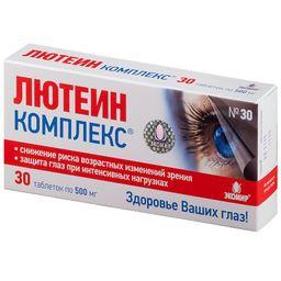Лютеин-комплекс, 0.5 г, таблетки, 30 шт.
