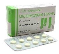 Мелоксикам-Прана, 15 мг, таблетки, 20 шт.