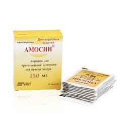 Амосин, 250 мг, порошок для приготовления суспензии для приема внутрь, 3 г, 10 шт.