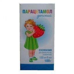 Парацетамол детский, 120 мг/5 мл, суспензия для приема внутрь для детей, клубничный (ые), 100 г, 1 шт.