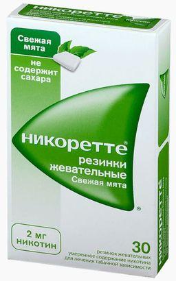 Никоретте, 2 мг, жевательная резинка (свежая мята), 30 шт.