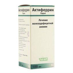 Актиферрин, сироп, 100 мл, 1 шт.