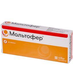 Мальтофер, 100 мг, таблетки жевательные, 30 шт.