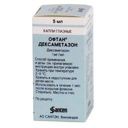 Офтан Дексаметазон, 1 мг/мл, капли глазные, 5 мл, 1 шт.