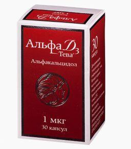 Альфа Д3-Тева, 1 мкг, капсулы, 30 шт.