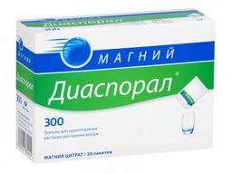 Магний Диаспорал, 300 мг, гранулы для приготовления раствора для приема внутрь, 5 г, 20 шт.