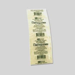 Пиперазин, 500 мг, таблетки, 10 шт.