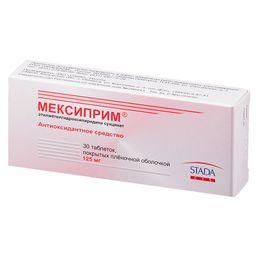 Мексиприм, 125 мг, таблетки, покрытые пленочной оболочкой, 30 шт.