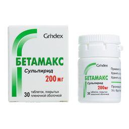 Бетамакс, 200 мг, таблетки, покрытые пленочной оболочкой, 30 шт.