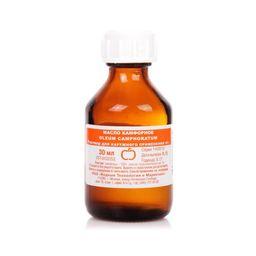 Масло камфорное, 10%, раствор для наружного применения, 30 мл, 1 шт.