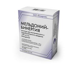 Мельдоний-Бинергия, 100 мг/мл, раствор для инъекций, 5 мл, 10 шт.