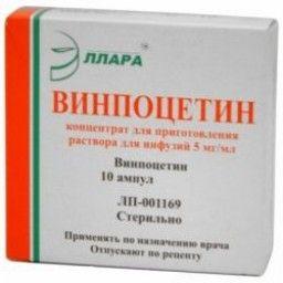 Винпоцетин, 5 мг/мл, концентрат для приготовления раствора для инфузий, 5 мл, 10 шт.