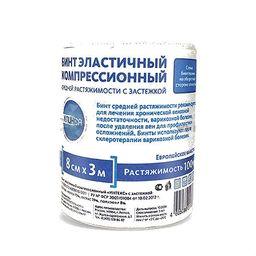 Клинса Бинт эластичный компрессионный, 3 м х 8 см, средней растяжимости, 1 шт.