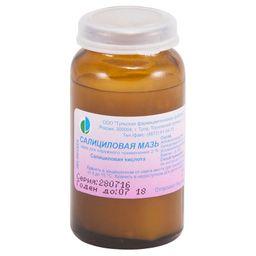 Салициловая мазь, 2%, мазь для наружного применения, 25 г, 1 шт.