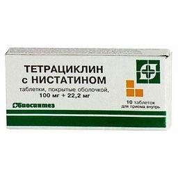 Тетрациклин с нистатином, 100 мг+22.2 мг, таблетки, покрытые оболочкой, 10 шт.