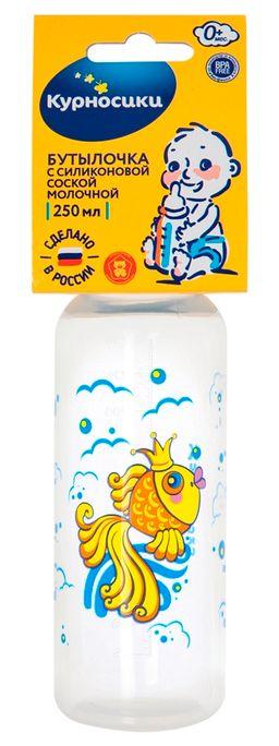 Курносики бутылочка с силиконовой соской 0 мес+, 250 мл, арт. 11141, с рисунком, в ассортименте, с силиконовой соской, 1 шт.