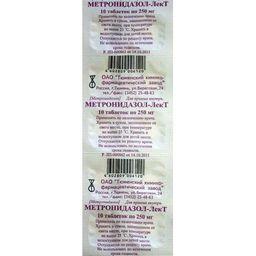 Метронидазол-ЛекТ, 250 мг, таблетки, 10 шт.