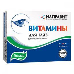 Направит витамины для глаз, 0.5 г, таблетки, 60 шт.