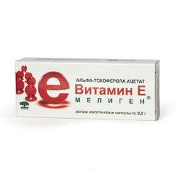 Альфа-токоферола ацетат (Витамин Е) Мелиген, 200 мг, капсулы, 20 шт.