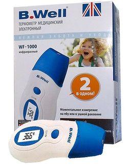 Термометр медицинский электронный WF-1000, инфракрасный, 1 шт.