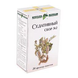 Седативный сбор №2, сырье растительное-порошок, 2 г, 20 шт.