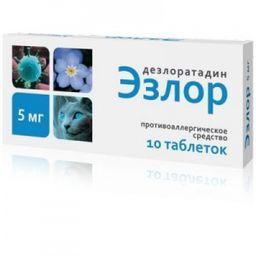 Эзлор, 5 мг, таблетки, покрытые пленочной оболочкой, 10 шт.