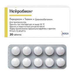 Нейробион, таблетки, покрытые оболочкой, 20 шт.