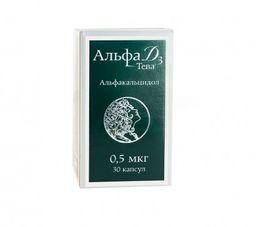 Альфа Д3-Тева, 0.5 мкг, капсулы, 30 шт.