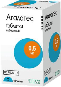Агалатес, 0.5 мг, таблетки, 2 шт.
