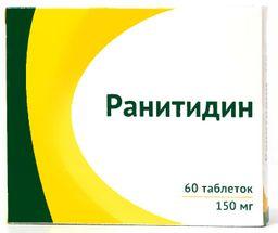Ранитидин, 150 мг, таблетки, покрытые пленочной оболочкой, 60 шт.