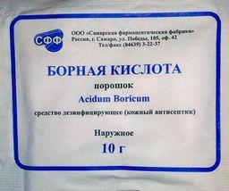 Борная кислота, порошок для наружного применения, 10 г, 1 шт.