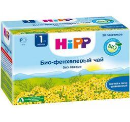Чай Hipp детский био-фенхелевый, 1.5 г, фильтр-пакеты, 20 шт.