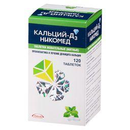 Кальций-Д3 Никомед, 500 мг+200 МЕ, таблетки жевательные, мятные, 120 шт.