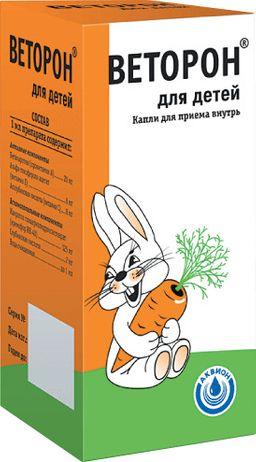 Веторон для детей, капли для приема внутрь, 20 мл, 1 шт.