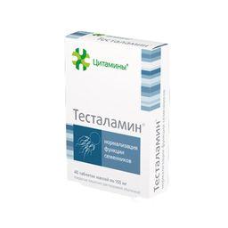 Тесталамин, 155 мг, таблетки, 40 шт.