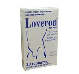 Лаверон для мужчин, 250 мг, таблетки, 30 шт.