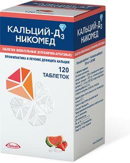 Кальций-Д3 Никомед, 500 мг+200 МЕ, таблетки жевательные, с клубнично-арбузным вкусом, 120 шт.