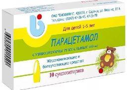 Парацетамол (свечи), 100 мг, суппозитории ректальные, 10 шт.