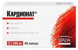 Кардионат, 250 мг, капсулы, 40 шт.